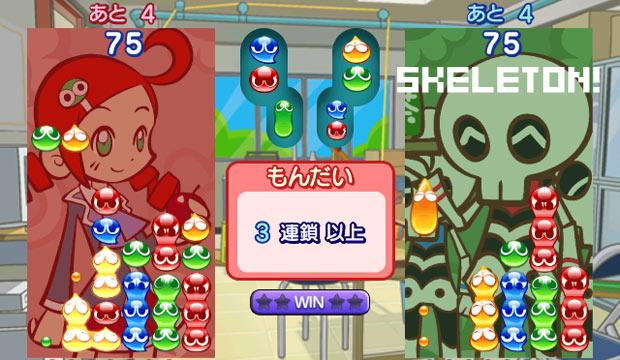 Puyo Gameplay Wii
