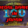 Medal Games Don't Fool Around In Japan